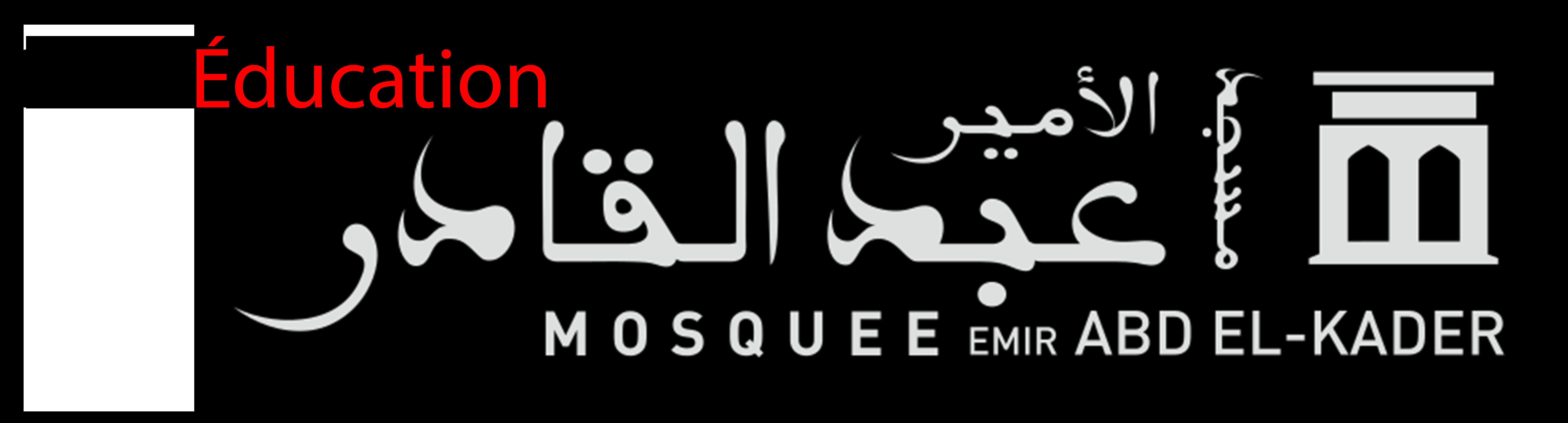 Mosquée Emir AbdelKader Annecy
